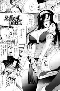 【エロ漫画】エロボディな女教師はメイド服を着て男子生徒の前でオナニーしちゃう!【はんぺら エロ同人】
