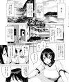 【エロ漫画】ここは小さな離島の田舎町、この島の人たちはどこでも誰とでも交尾をしますw【たまごろー エロ同人】