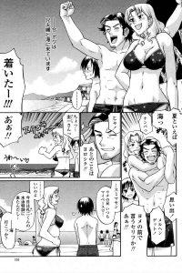 【エロ漫画】泳げないDKの為に兄夫婦が海に連れてきてくれたが、兄は早々に遊びに行ってしまい、巨乳の義姉が教えてくれる事になったが…【チバトシロウ エロ同人】