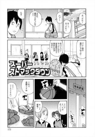 【エロ漫画】女子バスケ部のボールを全てダメにした女子バレー部部長、男子部員に現場を見られて…口止めに倉庫でセックスする流れに。【ジョン・K・ペー太 エロ同人】