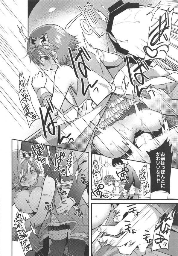 【エロ同人 デレマス】ドッキリ企画でくすぐり責めされた本田未央。どうせならPにされたかったなぁっておねだりしてイチャラブくすぐりエッチ♡【Berry!16 エロ漫画】(19)