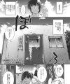 【エロ漫画】転校初日、水泳部に入部しに来たら…オンボロ部室でひどい有様w部員も女子が3人…【ジョン湿地王 エロ同人】