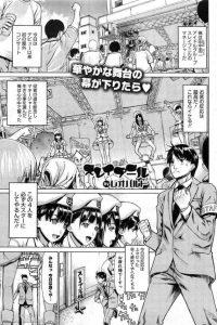 【エロ漫画】アイドル達からパンツを見せびらかされてセックス求められるプロデューサー!【レオパルド エロ同人】