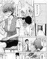 【エロ漫画】帰省した実家で従姉妹がコタツで寝ていたので、足でマンコをイタズラしてやり、二人でイチャラブセックスする。【そよき エロ同人】