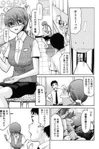 【エロ漫画】同じ社内で働く男と、一見地味目の巨乳OLは幼馴染である。ある日、OLは営業部の男に、残業で手伝ってほしいと頼まれる。【ツカモリシュウジ エロ同人】
