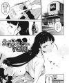 【エロ漫画】彼氏が知らない女性と歩いているのを見て落ち込み苦手な男とセックスしちゃう!【ひょころー エロ同人】