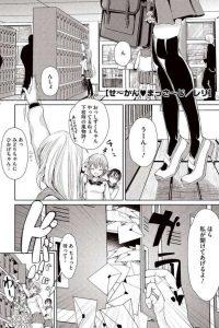 【エロ漫画】エステサロンに入ったクラスでも人気な女子は過激な水着姿でエッチマッサージ受ける!【レリ エロ同人】