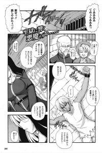 【エロ漫画】悪魔憑きの男を救うために現れた爆乳シスターは、人払いされた牢の中で男に跪くと、いきなりチンポをフェラチオして…【どわるこふ エロ同人】