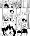 【エロ漫画】最近彼氏ができたショートのメガネっ子、けど彼氏は何故か不機嫌…だからエッチするのです~【てりてりお エロ同人】