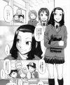 【エロ漫画】同じ学校に通うミスにも選ばれる美人巨乳JKは実の姉と、家では一緒に風呂に入りセックスする仲だった…【チバトシロウ エロ同人】
