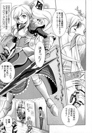 【エロ漫画】日本のアニメに憧れて留学してきたJK、留学早々演劇部の助っ人を頼まれて…けど、彼氏扮する王子と姫のラブシーンを見て憤慨して…【たまごかけごはん エロ同人】