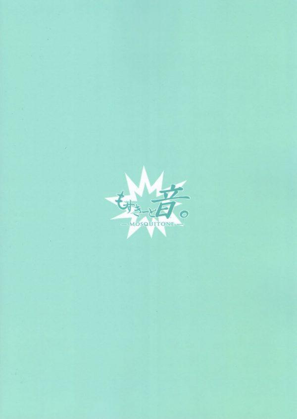【エロ同人 ボンバーガール】両親が二人で旅行に行ってしまって、親が用意してくれたアンドロイドメイドと一緒に留守番することになったショタ。【もすきーと音。 エロ漫画】(22)