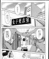 【エロ漫画】スク水が似合う巨乳彼女と屋上でイチャイチャしてたら人が来て…【井雲泰助 エロ同人】