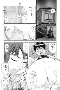 【エロ漫画】お風呂場でお母さんにフェラされて口内射精する息子。今度は、ママの膣をぐちゃぐちゃに掻き回して♡【てっちゃん エロ同人】