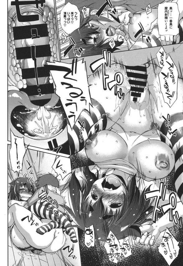 【エロ漫画】部屋に押しかけてきた隣のお姉さんに1週間の特濃一番搾りプレゼント!【にくしょ エロ同人】(18)