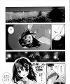 【エロ漫画】妹が引きこもりの兄貴とお風呂で近親相姦SEX!【天凪青磁 エロ同人】