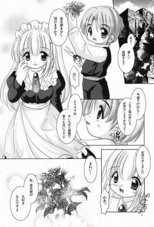 【エロ漫画】新しい庭師が仕事をしていると、メイドさんがご主人様のために金木犀をもらいに来て…金木犀の香りがしたので覗いてみると…【てとらまっくす エロ同人】
