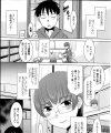 【エロ漫画】エロかわな母が先輩眼鏡っ子を痴女っててそそのかされるまま中出し3P!【猫玄 エロ同人】