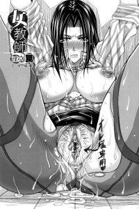 【エロ漫画】恥ずかしい写真をネタに教え子にレイプされてから、毎日凌辱行為を受け続けている女教師。【ドゥンガ エロ同人】