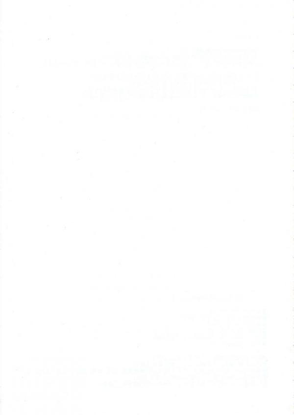 【エロ同人誌】ビッチな女子達が夏休みにちんぽ食い漁ってお小遣い稼ぎ♪【フニフニラボ エロ漫画】(26)