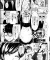 【エロ漫画】巨乳の人妻が旦那が出張してる間に義兄に寝取られ中出しセックスされちゃうよ【kiasa エロ同人】