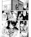 【エロ漫画】昔は可愛かったのに…って言ったら幼馴染妹がムキになって痴女りだし濃厚SEX♡【なるさわ景 エロ同人】