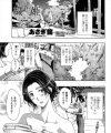 【エロ漫画】美人姉妹とハーレム3Pしちゃう!【あさぎ龍 エロ同人】