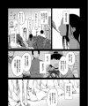 【エロ漫画】昭和にタイムスリップしたロリJCがお金稼ぐためにAV出演する事になって…【ドバト エロ同人】