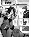 【エロ漫画】玄関先で横たわるお姉さんに逆レイプされちゃう!【宮社惣恭 エロ同人】