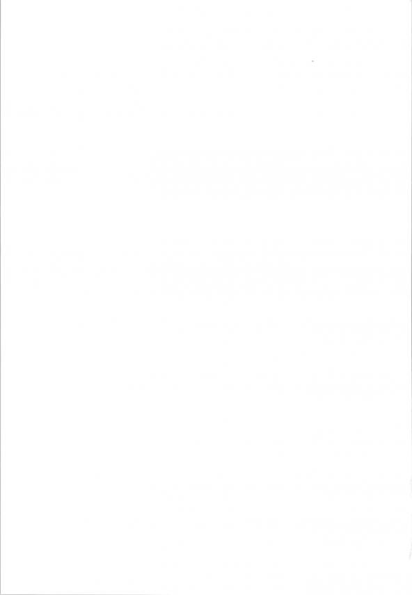 【エロ同人誌】褐色の巨乳ギャルが変態教師に催眠かけられてチンポ奴隷にされてしまいますw【黒クド屋 エロ漫画】(25)