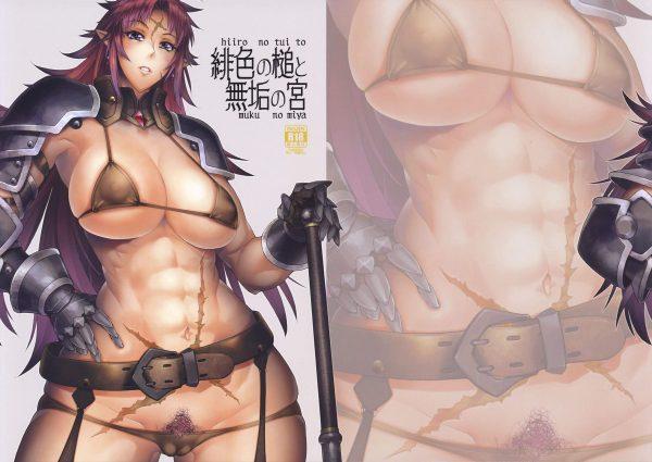 【エロ同人誌】筋肉バッキバキな巨乳の女戦士が男の娘ショタとおねショタセックスしちゃいますw【朝木blog出張所 エロ漫画】
