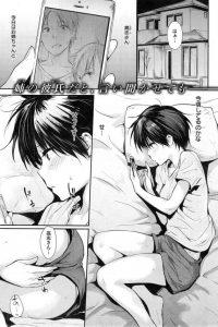【エロ漫画】姉の彼氏を好きになった美少女。彼を思ってオナニーしてた夜、酔いつぶれた姉と一緒に帰って来た彼と浮気エッチしてしまうw【なぱた エロ同人】