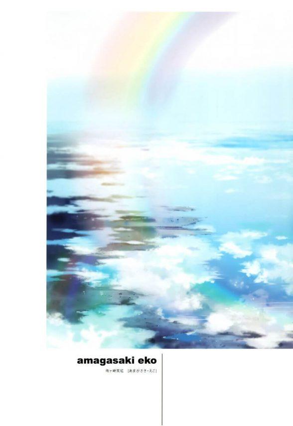 【エロ同人誌】雨と女の子をテーマにした美麗イラスト集です!雨が降る時だけ死んだ生き物を蘇らせることができる、というすこし不思議なあめおんなたち。【atelier Tiv artworks エロ漫画】(23)