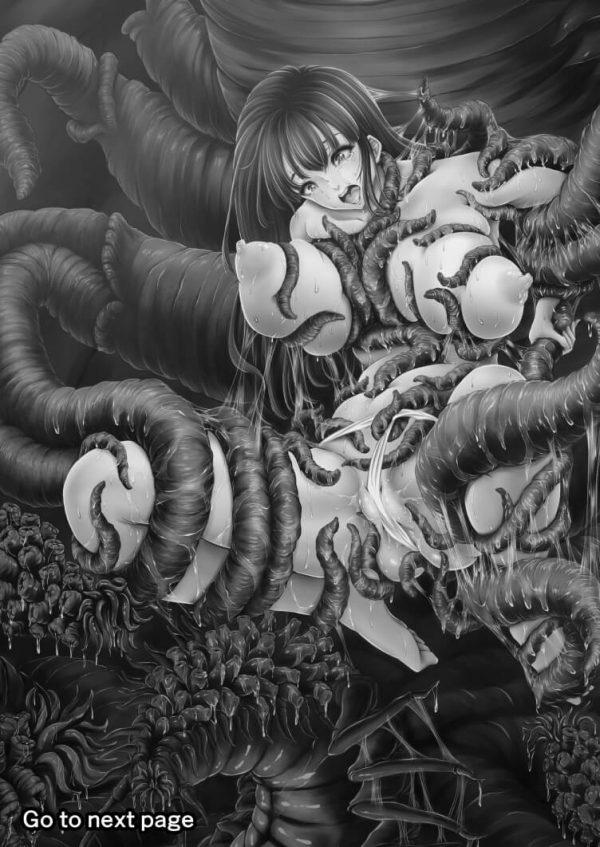 【エロ同人誌】両親の借金帳消しのために、特定の者と性交を行うことになった女性。山奥のバイオ研究所の地下にいたのは…【1bit エロ漫画】(2)