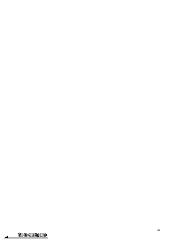 【エロ同人誌】両親の借金帳消しのために、特定の者と性交を行うことになった女性。山奥のバイオ研究所の地下にいたのは…【1bit エロ漫画】(39)