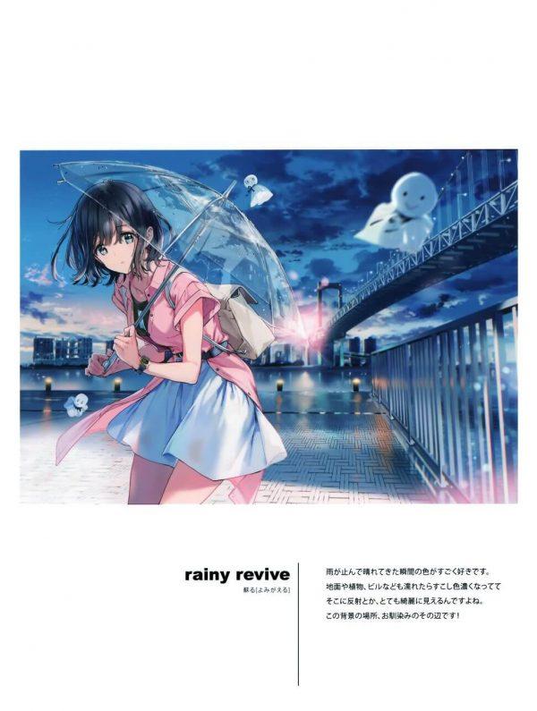 【エロ同人誌】雨と女の子をテーマにした美麗イラスト集です!雨が降る時だけ死んだ生き物を蘇らせることができる、というすこし不思議なあめおんなたち。【atelier Tiv artworks エロ漫画】(8)