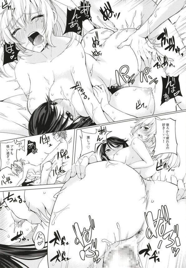 【エロ同人誌】爆乳JKにこっそり薬飲ませて母乳出る身体にしてミルク飲みまくったり中出ししちゃうよ~w【おとぎの国のソープランド エロ漫画】(106)