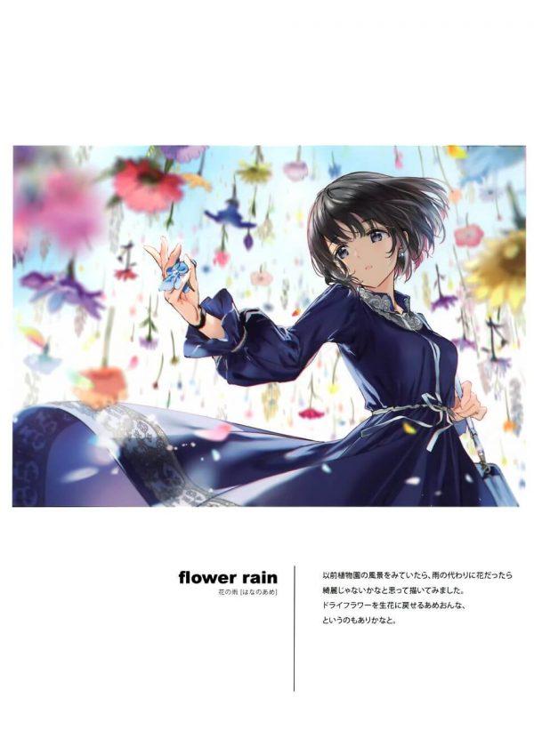 【エロ同人誌】雨と女の子をテーマにした美麗イラスト集です!雨が降る時だけ死んだ生き物を蘇らせることができる、というすこし不思議なあめおんなたち。【atelier Tiv artworks エロ漫画】(7)