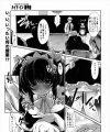 【エロ漫画】メイド学校を出て男子校に留学したメイドさん。皆さん、私の恥ずかしいところ見てください…【にびなも凸面体 エロ同人】