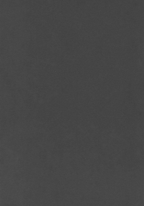 【エロ同人誌】SNSのオフ会で盛り上がり過ぎて終電を逃してしまったけど、おっぱいの大きいお姉さんの家に泊めてもらうことに。【LunaticMaiden エロ漫画】(3)