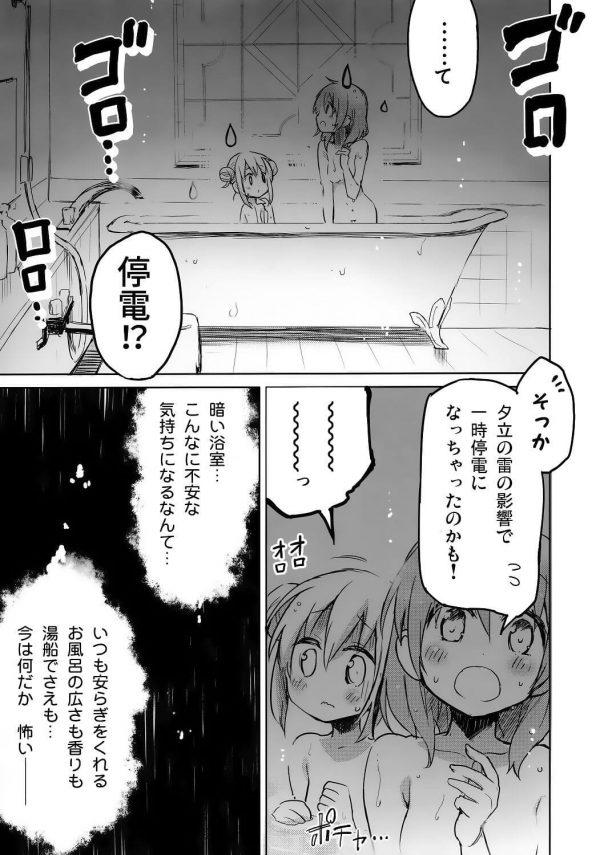【エロ同人 ごちうさ】雨でぐっしょり濡れて帰って来たチノちゃん、ココアちゃんはずぶ泥wそんな二人が一緒にお風呂で温まってたら落雷で停電に…【うつらうららか エロ漫画】(8)