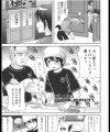 【エロ漫画】修学旅行の布団の中で大好きなちっぱい女子校生のマンコクンニしてる【きい エロ同人】