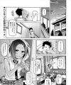 【エロ漫画】部活後に誰も居ない教室で日焼け跡がエロ過ぎる後輩のJKとセックス!【のなかたま エロ同人】