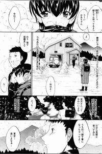 【エロ漫画】田舎の幼馴染男女が別れ惜しんで本能全開セックス…【鬼ノ仁 エロ同人】