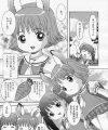 【エロ漫画】ケモミミのJSロリ幼女が発情期を迎えてクラスのショタのチンポをしゃぶりだしちゃった~w【ねんど。 エロ同人】