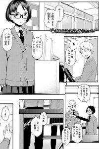 【エロ漫画】眼鏡っ子で地味めなJKは実はグラビアアイドルだった!?【ゆりかわ エロ同人】