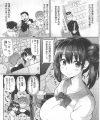 【エロ漫画】可愛い彼女が出来るも研修旅行で少しの間離れる事になり、寂しくなった二人はイチャらぶセックス!【メメ50 エロ同人】