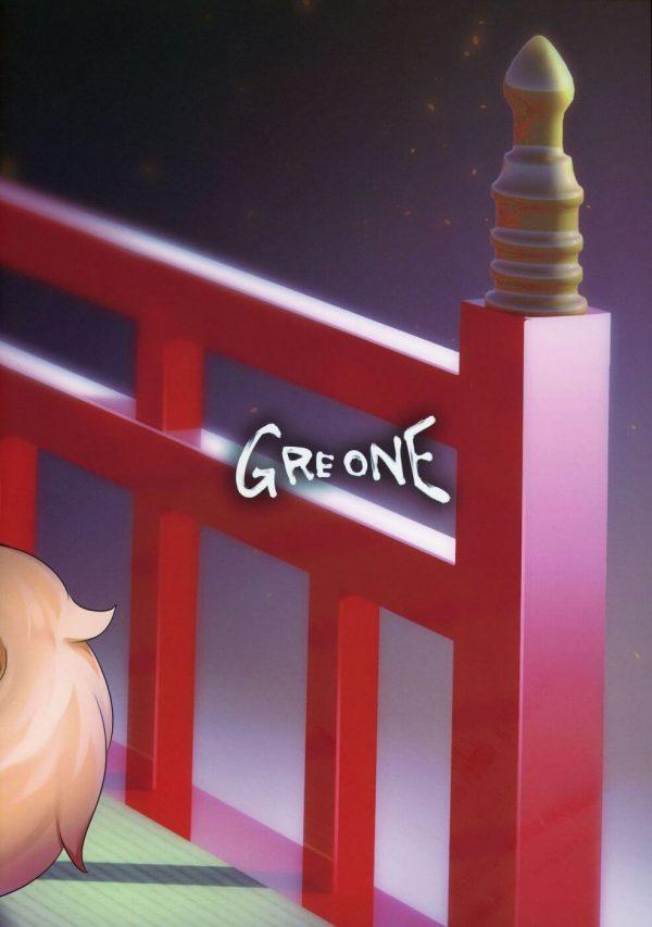 【エロ同人誌】狐の獣娘が島伝統の儀式の生贄に…背徳感じながら夢中で中出しセックス!【GREONE  エロ漫画】(26)