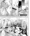 【エロ漫画】黒ギャルと眼鏡っ子にチンポをWフェラされちゃう羨まし過ぎる展開!【もずや紫 エロ同人】