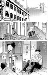 【エロ漫画】使われてない校舎よく会うJKが誘惑してきて制服姿のまま学校でエッチしちゃう!【ゆきやなぎ エロ同人】